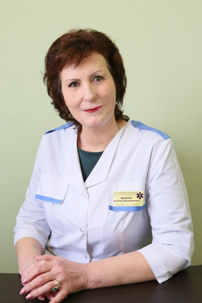 Бражник Антонина Валентиновна